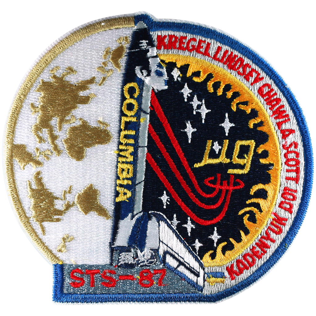 STS-87 - Space Patches