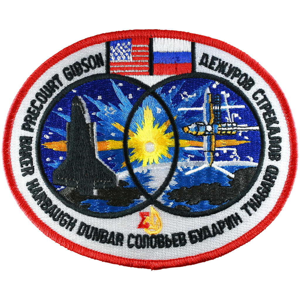 STS-71 - Space Patches