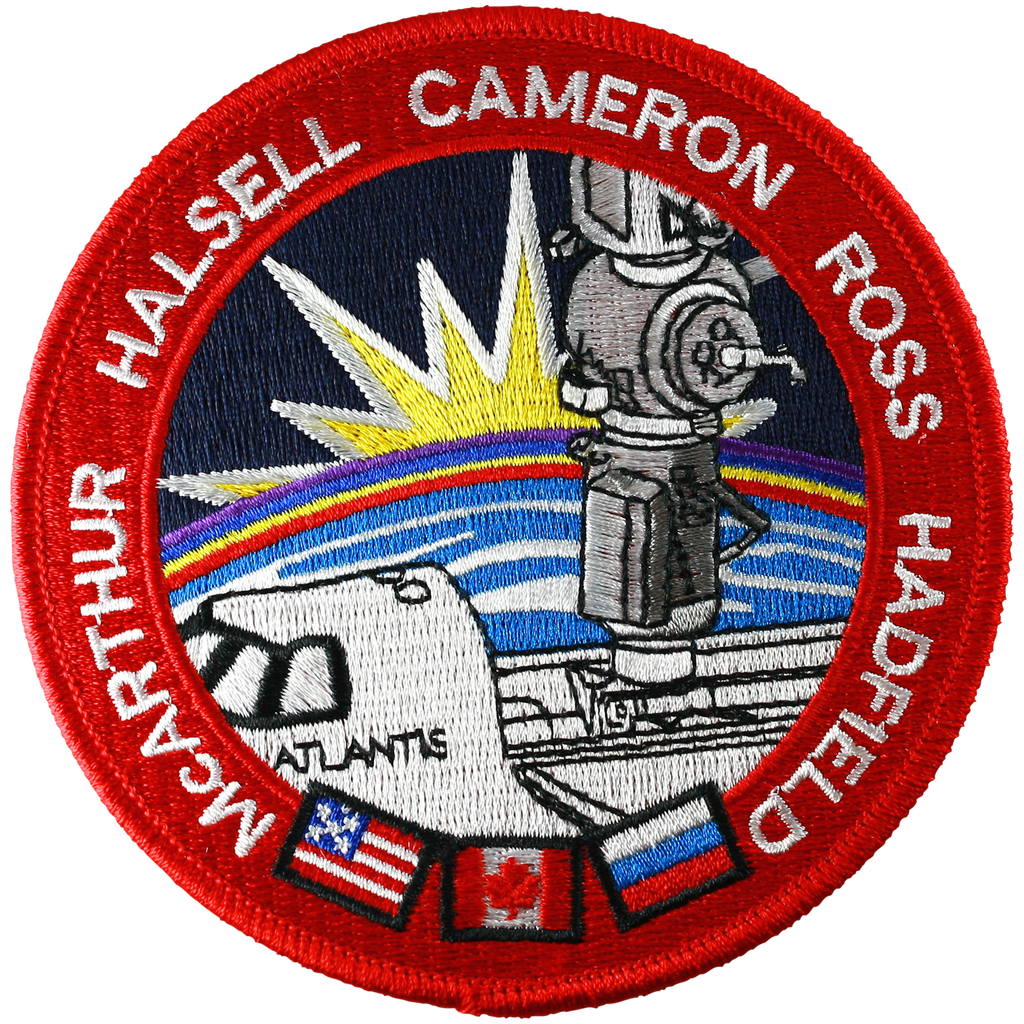 STS-74 - Space Patches