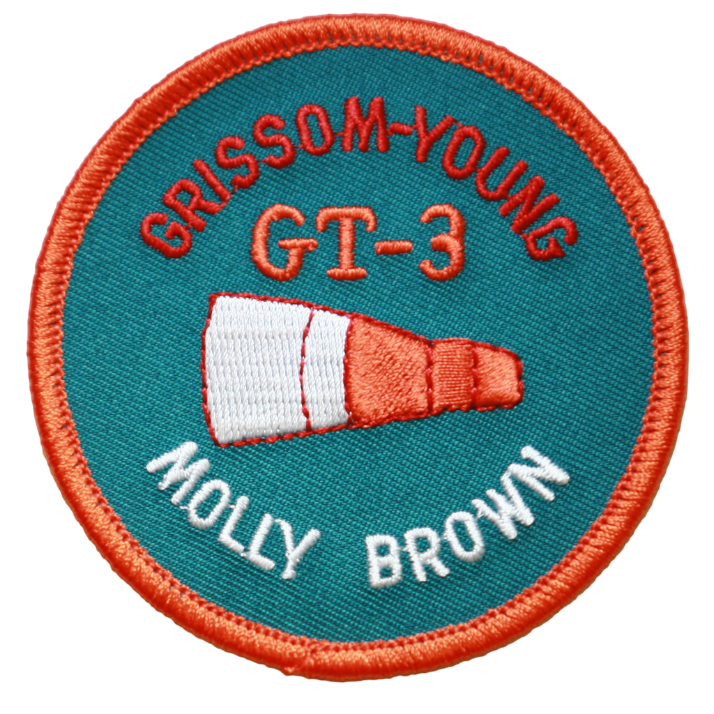 Gemini 3 Souvenir Version - Space Patches