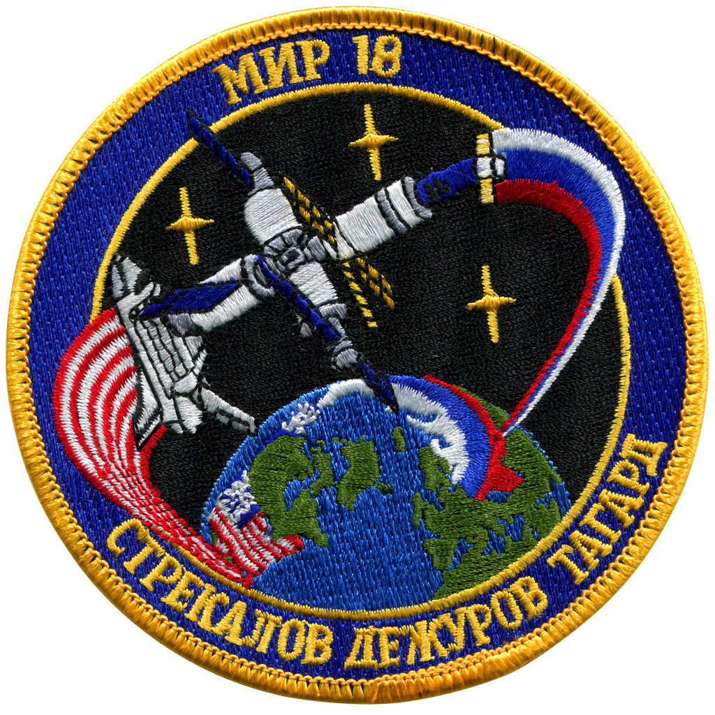 Mir 18 Crew Patch - Space Patches