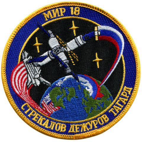 Mir 18 Crew Patch