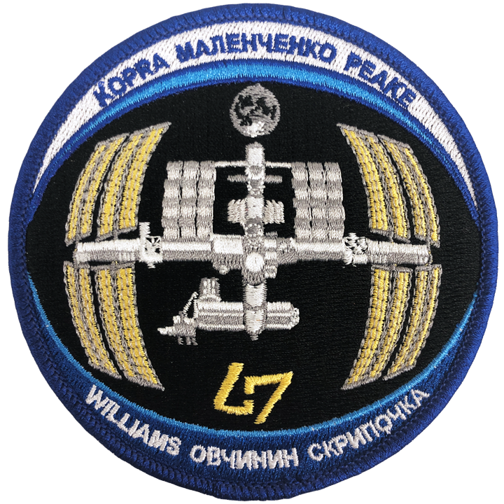 Expedition 47 (Mfg. Error) - Space Patches