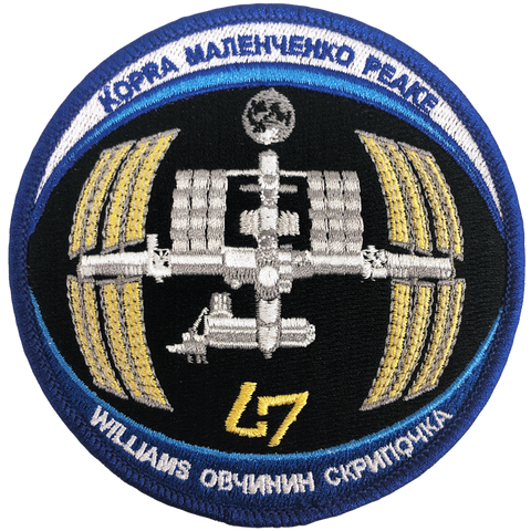 Expedition 47 (Mfg. Error)