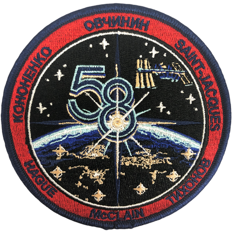 Expedition 58 Crew Change 1 (Mfg. Error)