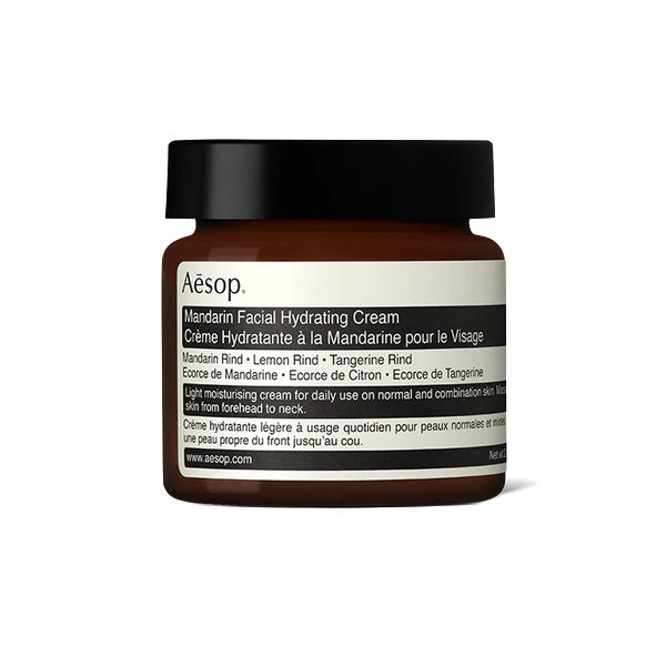 Mandarin Facial Hydrating Cream 60ML