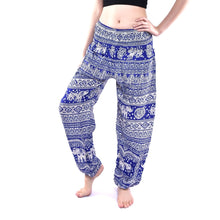 Load image into Gallery viewer, Bohotusk Blue Elephant Calf Print Elasticated Smocked Waist Womens Harem Trousers Alternative Maternity Trouser