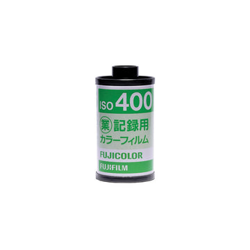 Fuji Industrial 400 35mm film canister