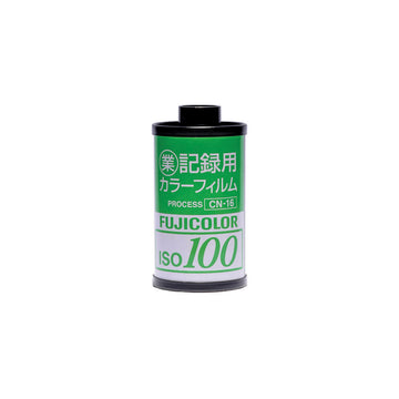 Fuji Industrial 100 35mm Film Canister