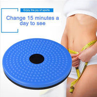 Fitness Waist Twisting Disc Balance Board Fitness body building for Sports Magnetic Massage Plate Wobble Waist Twisting Disc - waseeh.com