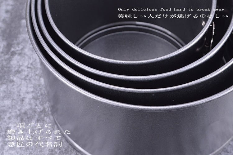 Nonstick Cake Mold Round Shape (4 pcs)