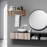 Exquisite Bamboo Towel Rack - waseeh.com