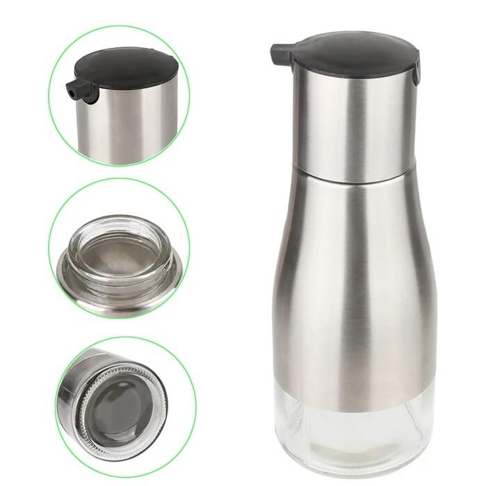 Oil Sauce Bottle Dispenser (320 mL) - waseeh.com
