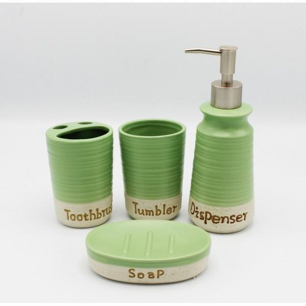 Washroom Set - 4 pc -WS66 - waseeh.com