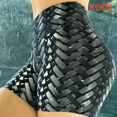 Agelyca™ High Waist Push Up Fitness Shorts (Style X001-X016)