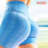 Agelyca™ High Waist Push Up Fitness Shorts (Style X065-X080)