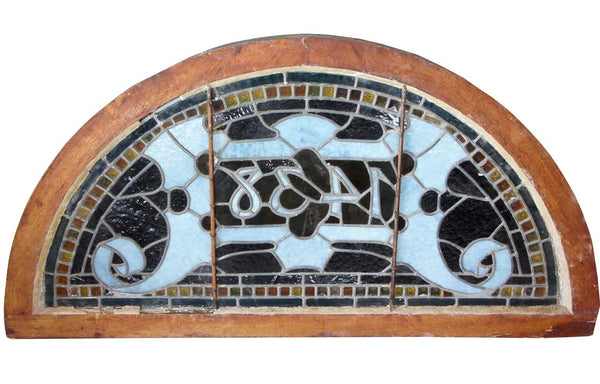 American Antique Stained, Jeweled and Leaded Glass Arched Transom Window