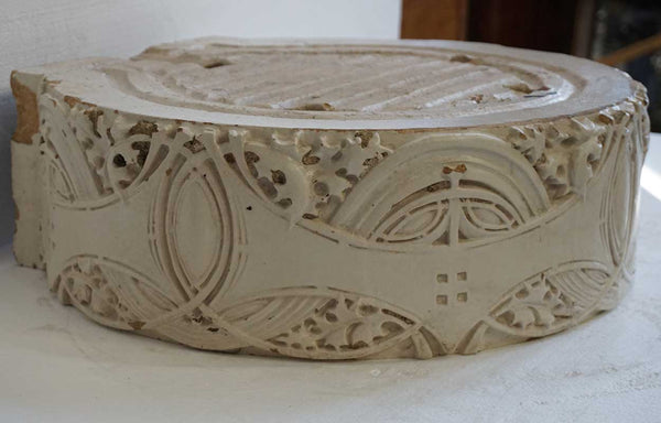 American LOUIS SULLIVAN Carson Pirie Scott Building Glazed Terracotta Architectural Decoration (4 available)