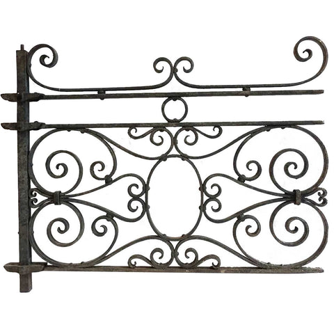 French Beaux-Arts Wrought Iron Architectural Grille Panel