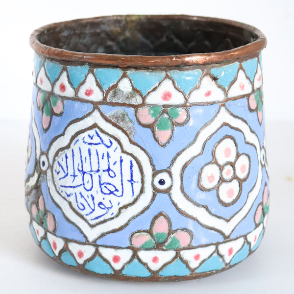 Small Syrian Islamic Enamel (Mina) on Copper Planter