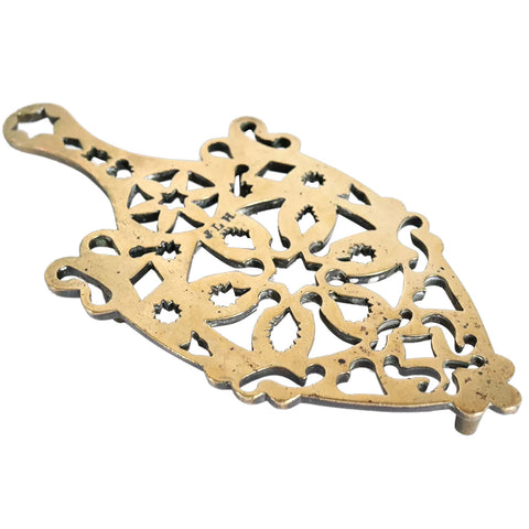 English Victorian Signed Reticulated Brass Flat Iron Trivet