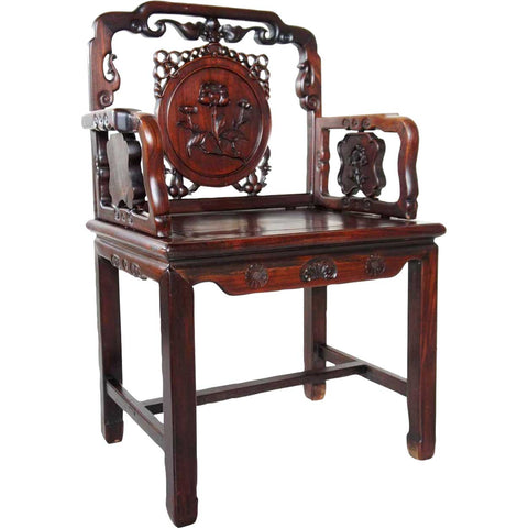 Chinese Qing Rosewood Armchair