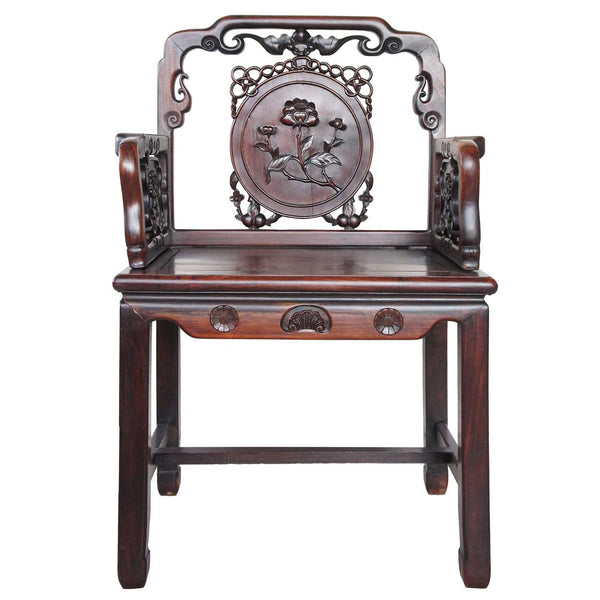 Chinese Rosewood Armchair