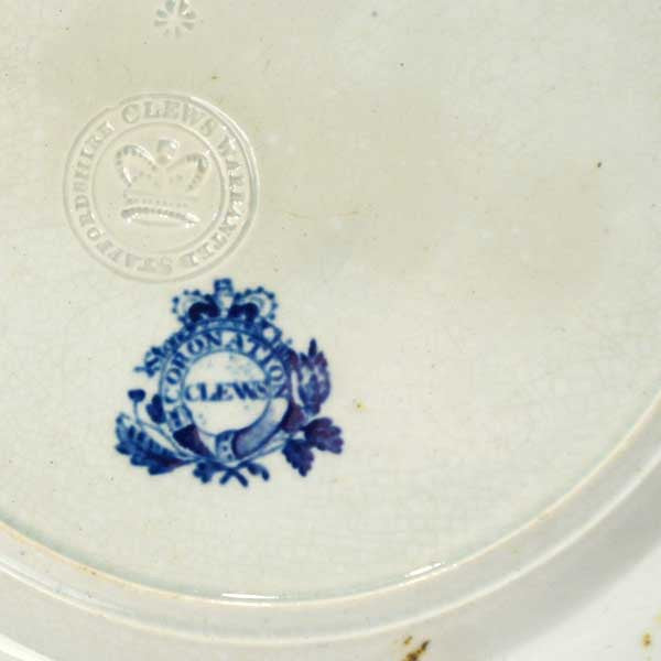 Rare English Georgian Clews Transferware Pottery Coronation Plate