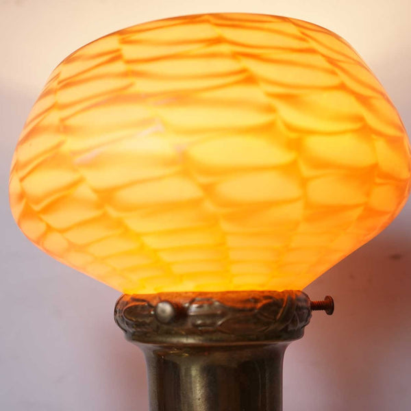 Small American Fostoria Art Glass Gold Harp Lamp Shade
