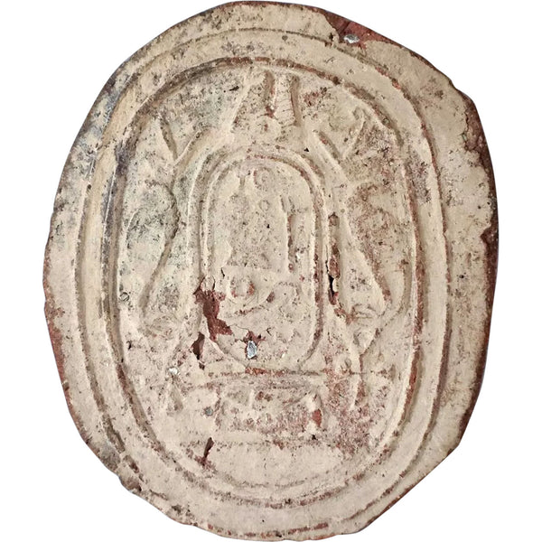Ancient Egyptian Terracotta Hieroglyphic Seal
