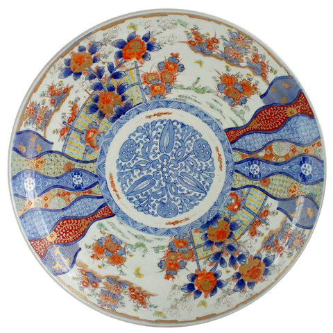 Very Large Japanese Imari Porcelain Charger