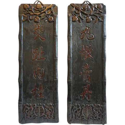 Pair of Chinese Qing Black Lacquered Wood Double-Sided Vertical Signs