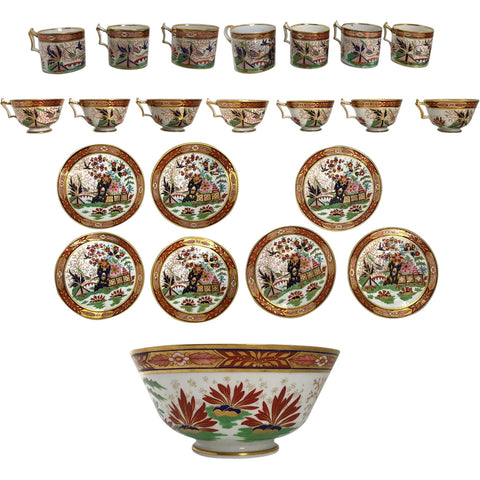 Set of 22 English Worcester Flight, Barr and Barr Porcelain Fence and Pagoda Cups and Saucers