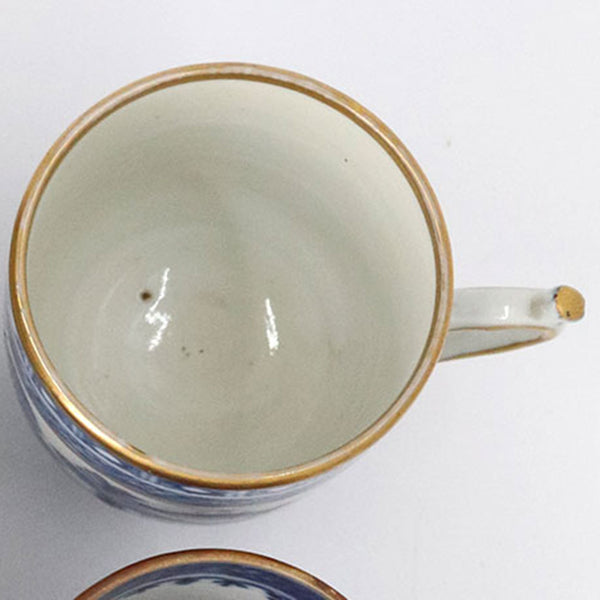 Chinese Export Qianlong Canton Gilt, Blue and White Porcelain Teacup