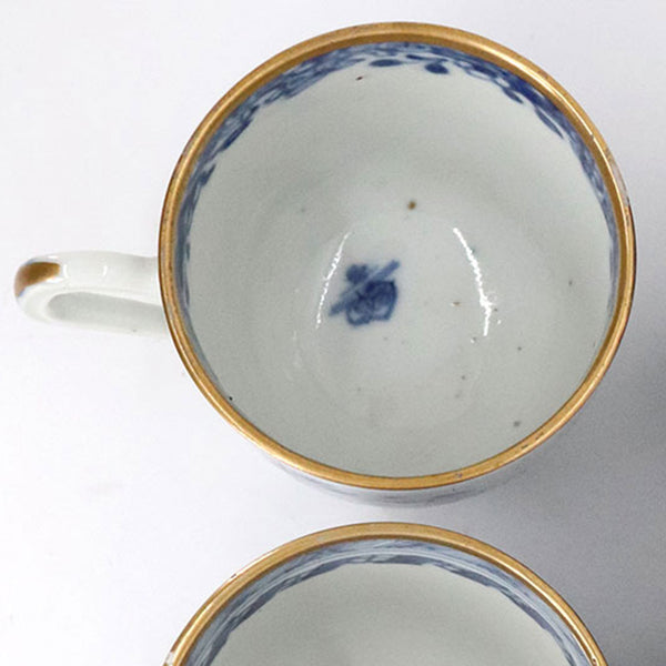 Chinese Export Canton Gilt, Blue and White Porcelain Teacup