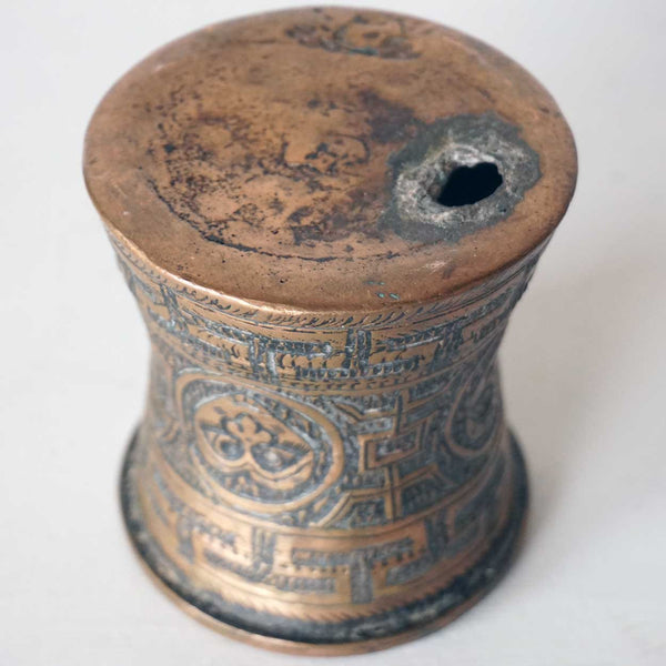 Early Tibetan Bronze or Copper Cup