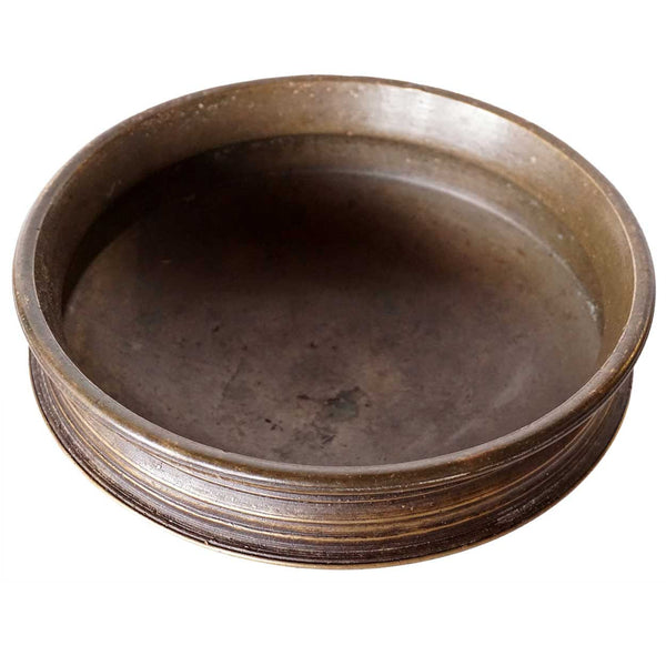 Small South Indian Solid Bronze Cooking Vessel (Urli)