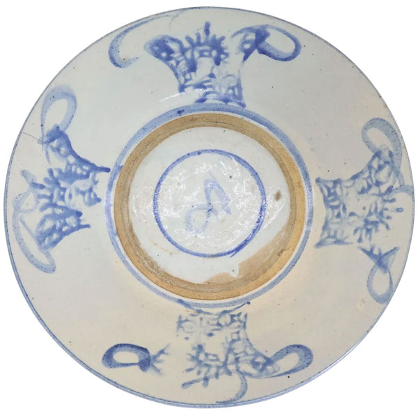 Large Chinese Pottery Transitional Blue and White Shipwreck Plate