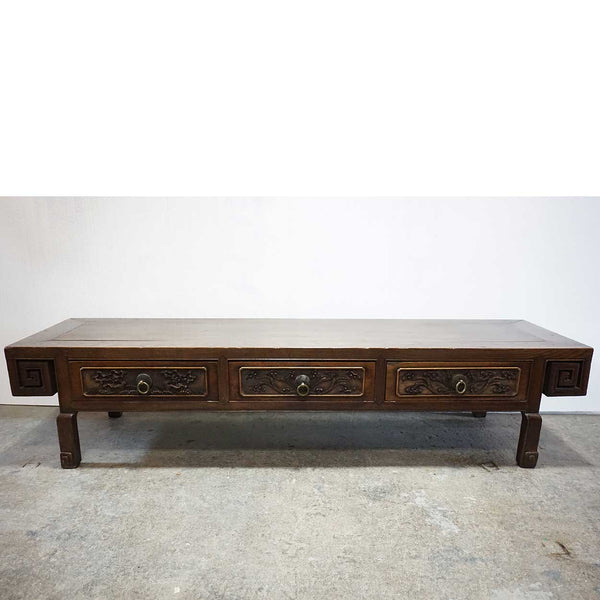 Chinese Qing Shanxi Province Elmwood Kang Coffer Low Table