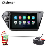 2din Android 8.1 WIFI GPS Navigation Car Radio For Kia K2 Rio 2012 2013 2015 2016 Car DVD Player Video Stereo Tape Recorder