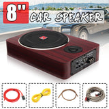 8 inch 600W Wood Under Seat Car Subwoofers Speaker Active 12V Auto Car Audio Stereo Brass Sub Woofer Amplifier Speakers