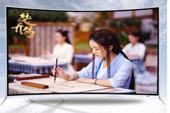 Full HD Real 4K LED 1080P 55 65 inch ultra slim android television 2GB RAM 8GB ROM  Smart TV