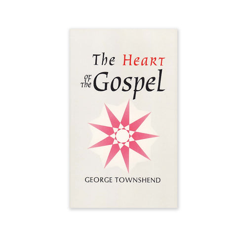 Heart of the Gospel - The Story of the Spiritual Evolution of Humanity Using Bible Texts