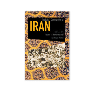 Baha'i Communities of Iran Vol. 1: The North of Iran