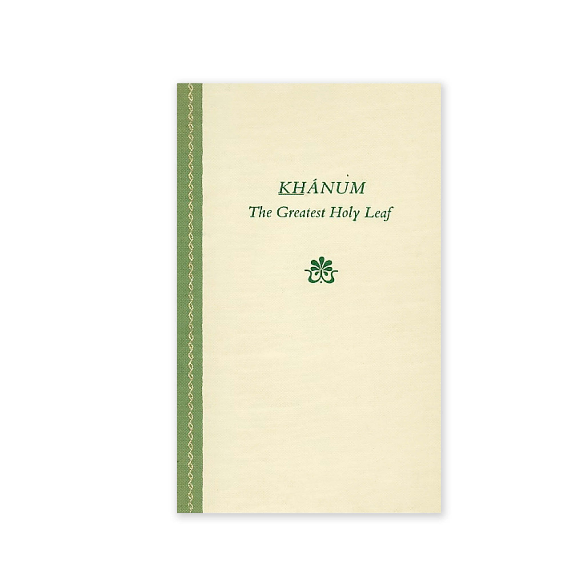 Khanum, The Greatest Holy Leaf - As remembered by Marzieh Gail