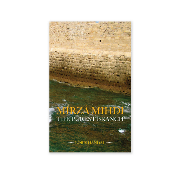 Mirza Mihdi - The Purest Branch