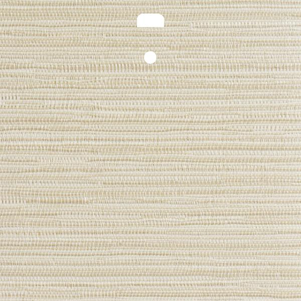 3 1 2 Quot Fabric Vertical Blind Channel Panel Insert