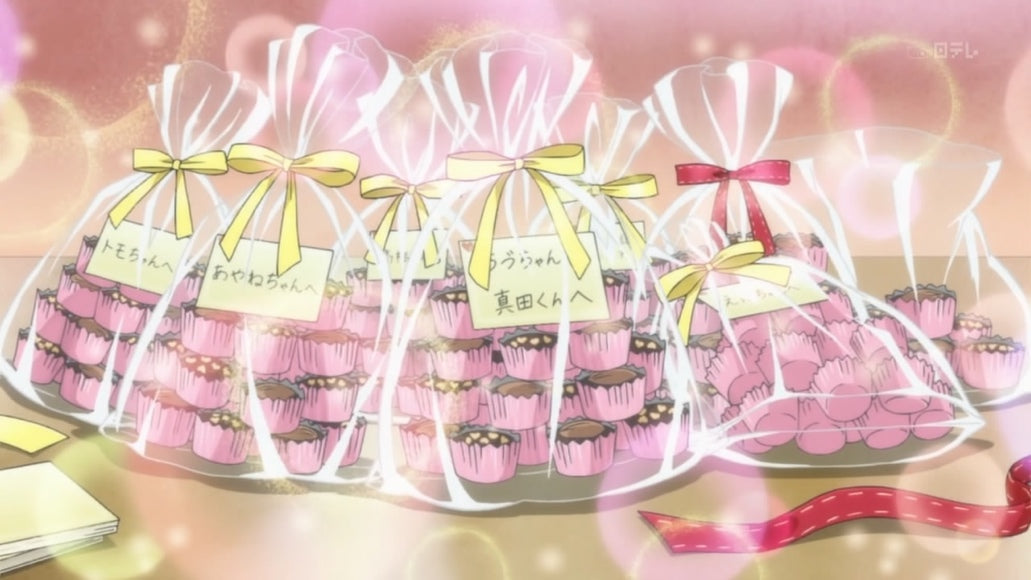 義理チョコ(ぎりちょこ)- chocolate given to friends or coworkers <br> From Kimi ni Todoke