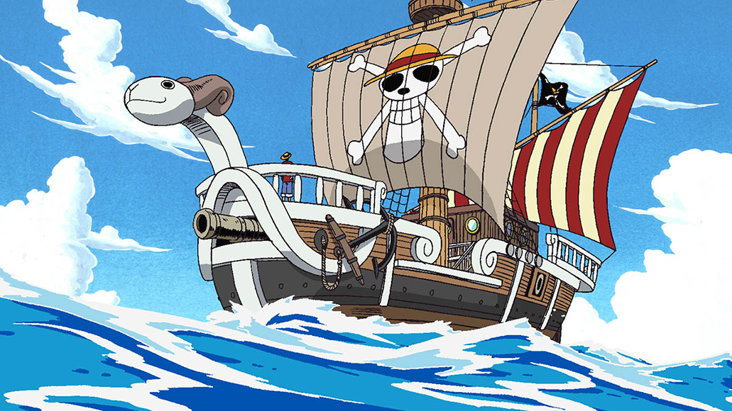 船 (fune) - Boat <br> From One Piece