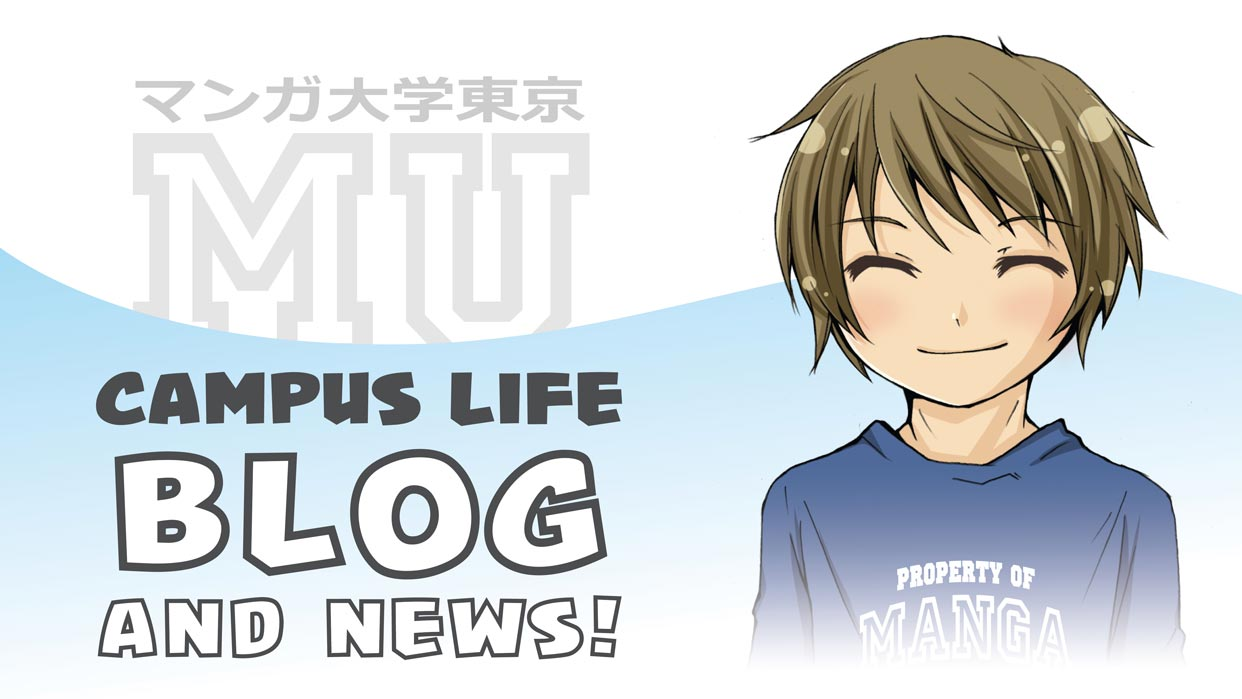 Manga University Campus Blog
